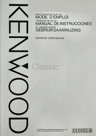 Manuals Kenwood | Other languages
